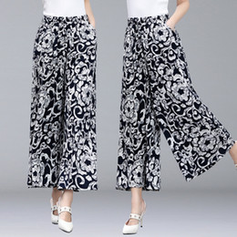beb426396 Summer dress middle and old aged women's culottes elastic high waist loose  nine points wide leg square dance pants