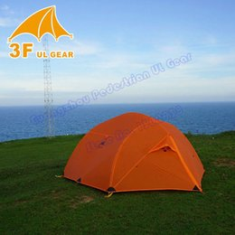 aluminum extending poles NZ - 3F Gear 3 seasons 3 person 2 layer Silicon coating camping tent with aluminium pole