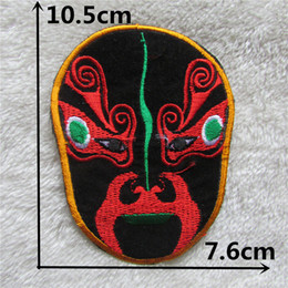 $enCountryForm.capitalKeyWord Australia - 100pcs Newest flowered skulls patches stripes Embroidered Iron On Patch Goth punk Rockabilly Skeleton psychedelic patches