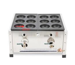 $enCountryForm.capitalKeyWord Australia - Free Shipping Gas Type 80MM holes takoyaki maker machine Meat ball machine