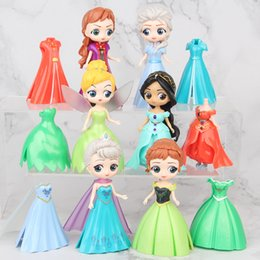 princess cupcakes cake Australia - 6pcs lot Big Magical Cupcake Scented Princess Doll Reversible Cake Transform to Princess Doll Baby Dolls 10cm Dressing Princess ornament