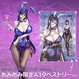 $enCountryForm.capitalKeyWord Australia - 2019 new Native sexy figures misa bunny girl Pure white Magical girl RAITA Sexy Girls PVC Action Figures Anime Model Toys