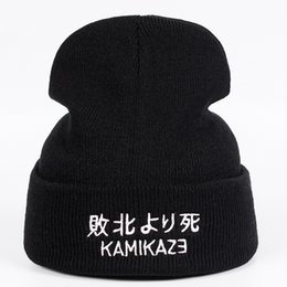 branded beanies Australia - Eminem Kamikaze Knitted Hat Latest Album Hats Elastic Brand Embroidery Beanie Warm Winter Skullies Cartoon image Ski Cap