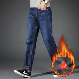 2f74f82a Mens Winter Fleece Jeans Flannel Lined Stretch Keep Warm Loose Fit Boot Cut Trousers  Pants High Quality Thicken Jeans
