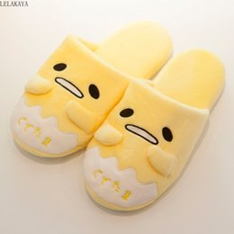stuff toy small NZ - Plush Slipper Shoes Cartoon Gudetama Lazy Egg Lovers Fashion Winter Keep Warm Indoor Non-slip Waterproof Soft Stuffed Toy DollMX190925