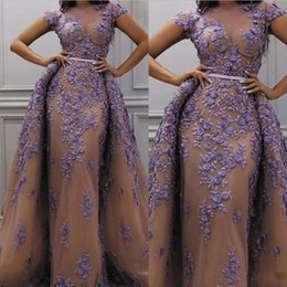 $enCountryForm.capitalKeyWord Australia - Elegant Champange Purple Lace Formal Evening Dresses With Detachable Skirt Sheer Neck Cap Sleeve Long Party Vestidos