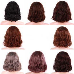 synthetics 16 inch wigs hair Australia - 16 Inches Wig Short Water Wave Synthetic Hair 8 Colors Available Wigs For Women Heat Resistant Fiber Daily Full False Hair