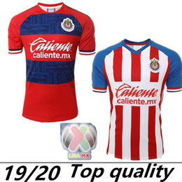official photos 3466b 9d054 Shop Chivas Jerseys UK | Chivas Jerseys free delivery to UK ...