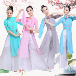 Chinese ladies Clothes online shopping - Women Chinese Folk Dance Costume Stage Lady Umbrella Dancewear Female National Fan Dance Clothing Oriental Performance Outfit