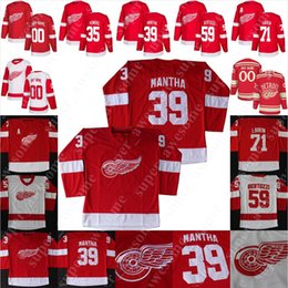 ingrosso anthony green-Detroit Red Wings Jersey Dylan Larkin Jimmy Howard Andreas Athanasiou Frans Nielsen Tyler Bertuzzi Anthony Mantha Filip Zadina Mike Green
