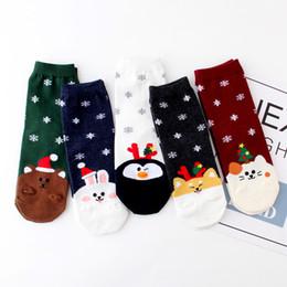 $enCountryForm.capitalKeyWord NZ - Cool Women Cartoon Animal Socks Cotton Christmas Sock Spring Short Warm Low Socks Funny Student Cute Cotton Hipster Gift Sox