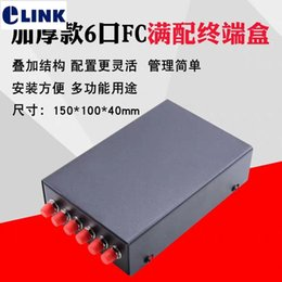 fiber port Australia - 2pc 6core fiber optic termination box full installed FC pigtail&adapter SPCC 6 port MINI patch panel ftth ELINK 1.0mm thickness