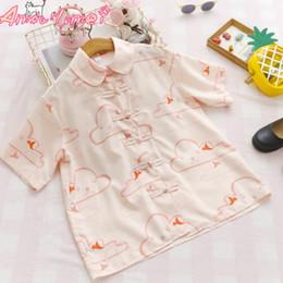 Kyqiao Women Pink Shirt 2019 Mori Girls Autumn Spring Japanese Style Peter Pan Collar Long Sleeve Print Blouse Blusas Femininas Women's Clothing