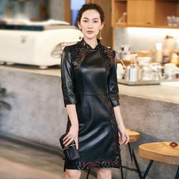 Strip Skirt Australia - Elegant leather garment for women autumn winter 2019 warm and soft zipper leather skirt for women slim body sheep printed cheongsam coat