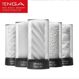 AnAl tools online shopping - TENGA D Male Masturbator Adult Male Sex Tools Japan s Original Masturbation Cup Sex Toys for Men Artificial Vagina Sex Products Y191011