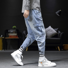$enCountryForm.capitalKeyWord NZ - Yehan Summer Denim Jeans Jogger For Men Fashion Light Blue Loose Baggy Plus Size Hip hop Cargo Harem Jeans Men Tapered Pants