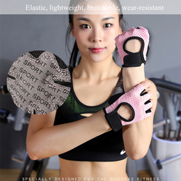 Gears wear online shopping - Summer fitness sports gloves thin section gym weightlifting yoga training equipment non slip palm wear men and women sport S M L