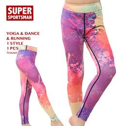 $enCountryForm.capitalKeyWord NZ - Children Rainbow Running Yoga Jogging Pants Baby Girls Boy High Waist Gym Sport Leggings Kids Fitness Training Tights Sportswear #198074