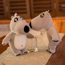 New Brand 11 pollici Backkom Doll Kawaii Bear Bambola di pezza Morbido cotone PP farcito Bambola giocattoli Backkom peluche