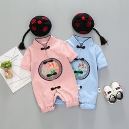 Boy Chinese Suit Australia - fall newborn baby girls boy clothes Chinese style jumpsuit hats sets infant babies clothing set outerwear coveralls rompers suit