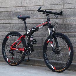 b87953eac80 Youma 24 speed 26 inch folding mountain bike double disc brake shock  absorbing bicycle students bicycle free shipping