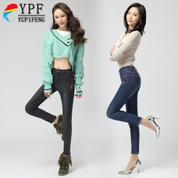 High Fiber Slim Australia - High-waist Jeans Women Winter 2019 New Korean Edition Plushed and Thickened Shoe Trousers Show Slim Elasticity