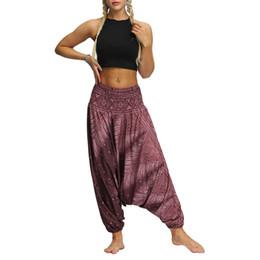 Women Fashion Jumpsuit Australia - High Waist Women Fashion Loose Yoga Trousers Baggy Boho Aladdin Jumpsuit Harem Pants Yoga Sports Bohemian Style Trousers N20