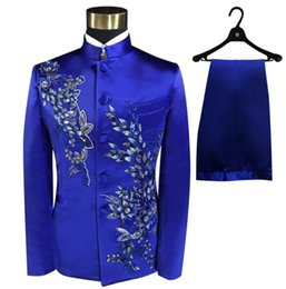 Chinese men s dress online shopping - Blazer men Chinese tunic suit set with pants mens wedding suits costume singer stage Blue embroidery clothing slim formal dress