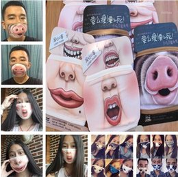 face masks wholesalers Canada - Funny Mouth Mask Cute Anti Dust Funny Teeth Cotton Mouth Mask Cartoon Face Emotiction Masque Washable Reusable Fashion Mouth Mask1
