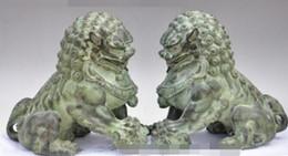 $enCountryForm.capitalKeyWord Australia - NEW + Chinese Bronze Fengshui Foo Fu Dog Guardion Phylacter Lion Ball Pair Statue
