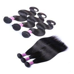 Machine Weft Indian Remy Hair Australia - Unprocessed Brazilian Straight Body Loose Deep Wave Curly Hair Weft 100% Human Hair Peruvian Indian Remy Hair Extension Weaves Dyeable