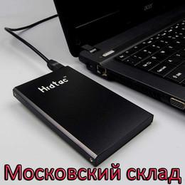 Hrdtac HDD 2.5