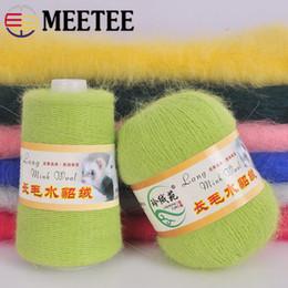 $enCountryForm.capitalKeyWord Australia - Long-haired Yarn Meetee Soft Rabbit Hair Yarn Hand-woven DIY Water Woven Anti-pilling Sweater Scarf Wool YA003