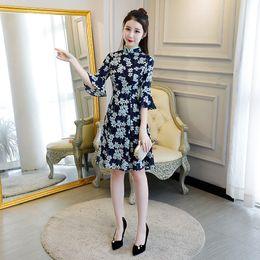 New 2019 Mini Cheongsam Vintage Chinese style Mandarin Collar Dress Womens  Summer Qipao Slim Party Dresses Vestido S-XXXL c12431c72a99
