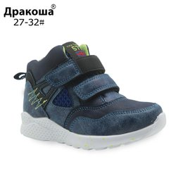 $enCountryForm.capitalKeyWord NZ - Apakowa Spring Autumn Kids Shoes Pu Leather Boys Shoes Patched Children's Flat Little Kids Ankle Boots High-top Sneakers