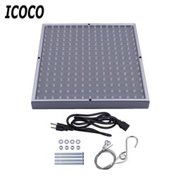 China wholesale Portable 85-265V 225 LED 700LM Grow Light Lamp Panel Quad-band Square Full Spectrum Plant For Hydroponic Plant Sale supplier plant grow lights for sale suppliers