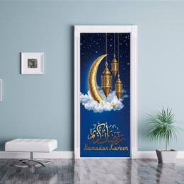 $enCountryForm.capitalKeyWord Australia - 2Pcs Set Muslin Door Stickers Islamic Wall Sticker Bedroom Living Room Decor Wallpaper Poster PVC Waterproof Decal