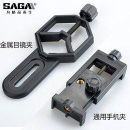 Video photo frame online shopping - Microscope Telescope Connecting Mobile Phone Clamp Photo Frame Video Sharing Photo Bracket