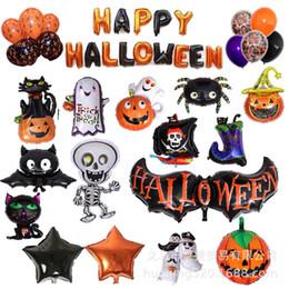 $enCountryForm.capitalKeyWord Australia - Halloween Black Bat Pumpkin Head Aluminum Film Balloon Spirit Festival Ktv Bar Decoration Aluminum Foil Balloon