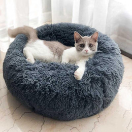Wholesale Pet Dog Bed Sofa Bed Comfortable Donut Cuddler Round Dog Kennel Ultra Soft Washable Dog and Cat Cushion Bed Winter Warm Sofa