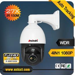 Toptan satış 1080 P CCTV HD Starlight Otomatik Izleme Güvenlik Kamerası CMOS (Sony IMX291) 27xf = 4.7mm ~ 94.0mm Lens