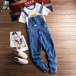 japanese overalls NZ - 2019 New Japanese fashion denim overalls pants men's jumpsuit men's loose denim harem pants male suspenders trousers