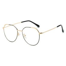 ad9d88bb9 Mincl Ultralight irregular myopia glasses frame trend personalized reading  glasses frame comfortable graduate optical glass YXR