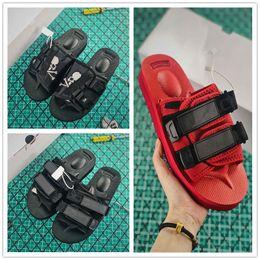 12c65d0daf 2019 Hot Sale MMJ Mastermind JAPAN x Suicoke Vibram Skeleton MOTO-VS Nylon  Slippers Fashion Men And Women Summer Beach Slippers SIZE 36-44