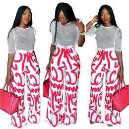 $enCountryForm.capitalKeyWord Australia - Fashion-Women Printed Wide Leg Trousers 2018 Casual Zip Fly Geometrical Pattern Micro Flare Slim Long White Ankle Length Pant Size S-2XL