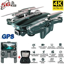 camera ready 2020 - Drone 4k HD camera GPS drone 5G WiFi FPV 1080P no signal return RC helicopter flight 20 minutes drone with camera