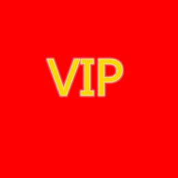 Vínculo especial VIP apenas para pagar por LJJG pode personalizar venda por atacado