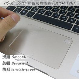 Asus desktops online shopping - Matte Touchpad film Sticker Trackpad Protector for ASUS VivoBook S15 S510UN S510 S510U S510UQ TOUCH PAD