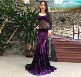 purple dance costumes Australia - Korea Oriental Dance Costume One Piece Lady's Long Dress Sexy Transparent Mesh Dance Outfit Velvet Purple Black Hot Pink M L