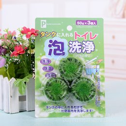 $enCountryForm.capitalKeyWord Australia - Suspension Type Closestool Solid Wall-hanging Toilet Ball Deodorization Toilet Cleaning Balls Automatic Cleaning Agent